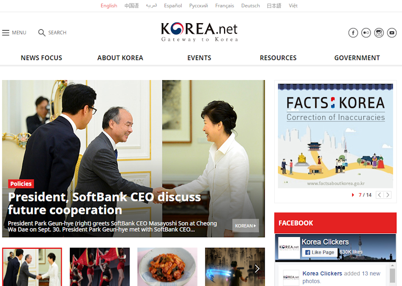 Website Resmi Korea Selatan English